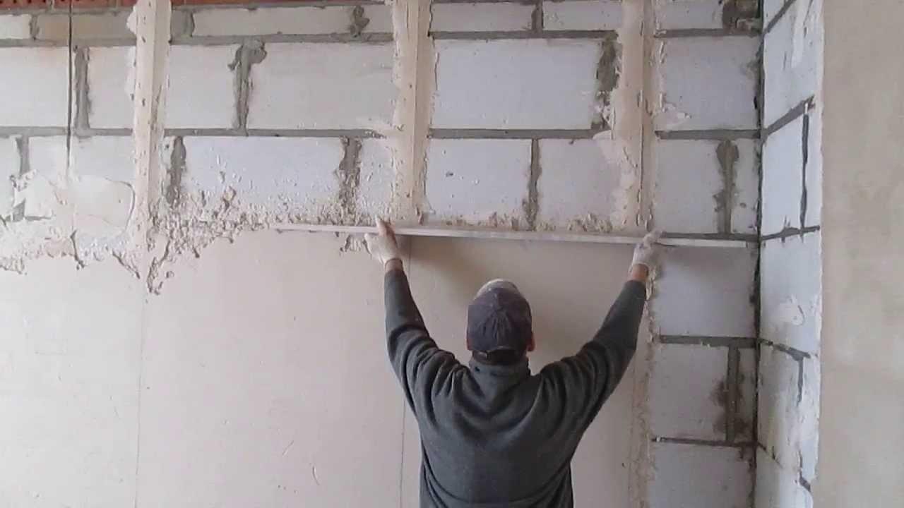 Как оштукатурить стены