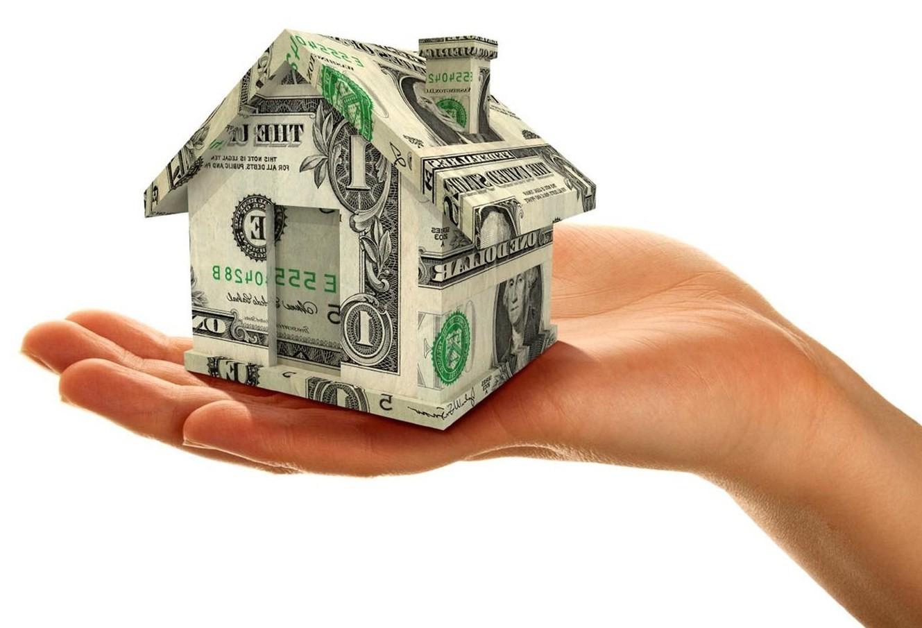 Оценка недвижимости для получений займа и инвестиций