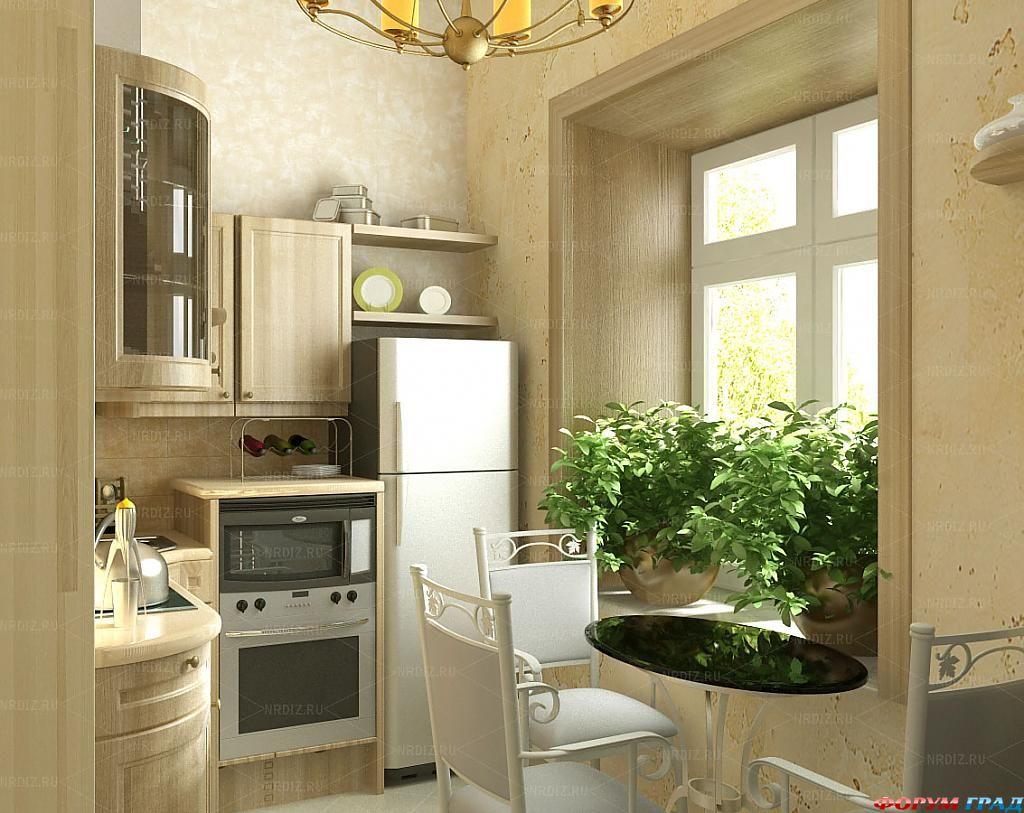 Как создать в маленькой кухне стильную атмосферу