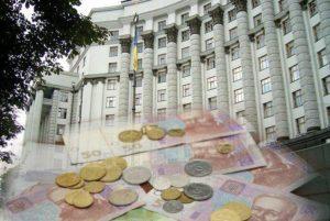 [:ua]кошторис для бюджету[:ru]смета для бюджета[:]