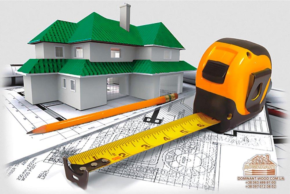 СНиП - Строительные нормы и правила