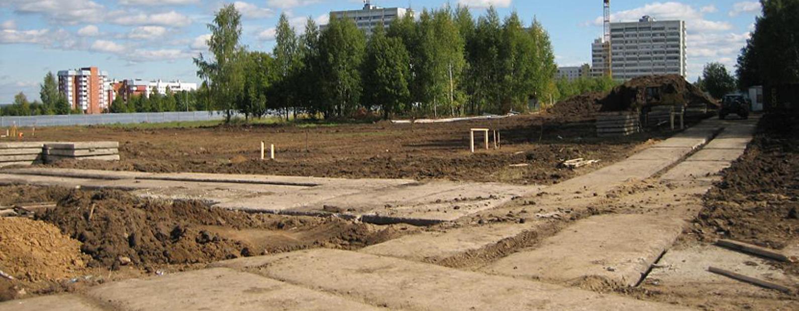 Подготовка площадки под строительство