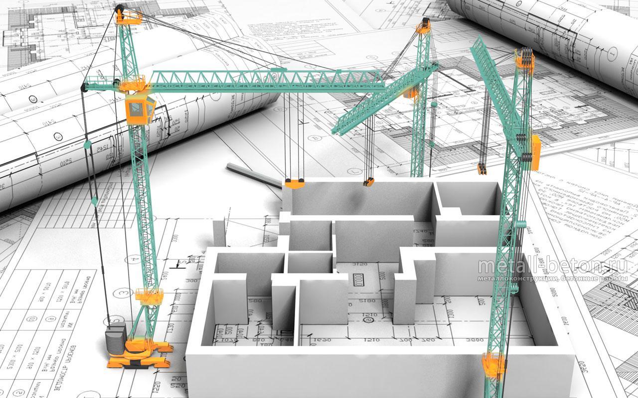 Сборники цен на проектные работы для строительства