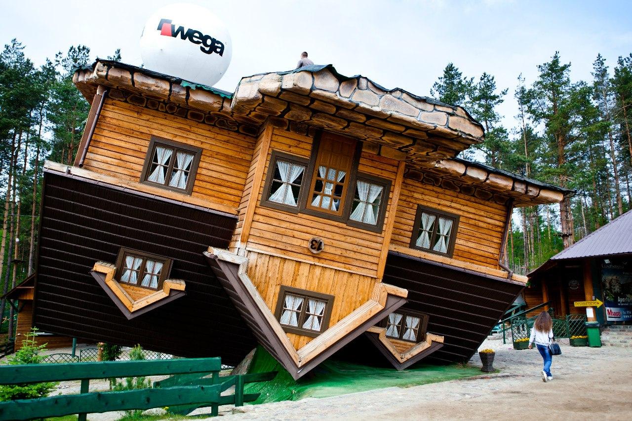 Дом вверх дном или перевернутый дом в Польше