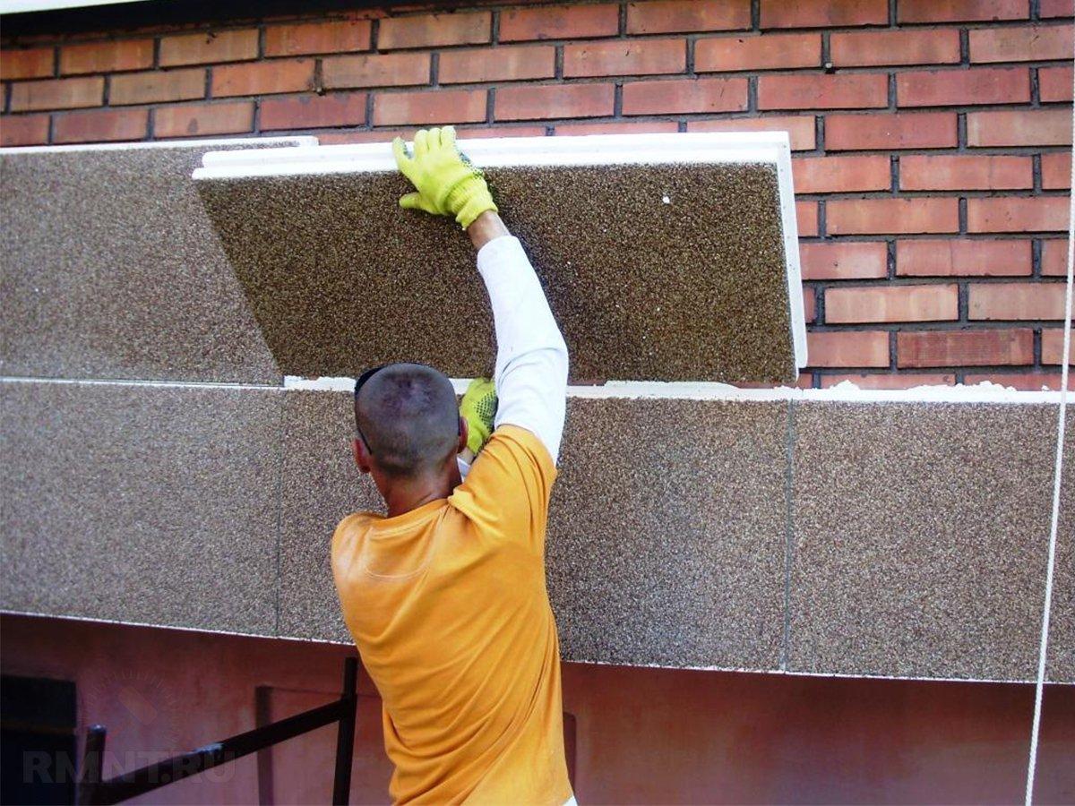 утеплить стены и фасады